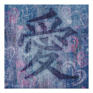 Chinese blue pink love symbol poster print