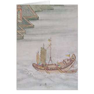 Chinese Boat Card