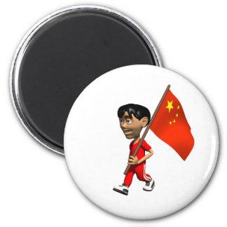 Chinese Boy 2 Inch Round Magnet