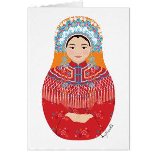 Chinese Bride Matryoshka Card