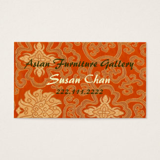 Chinese Business Cards and Business Card Templates