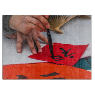 Chinese Calligraphy Cutting Board