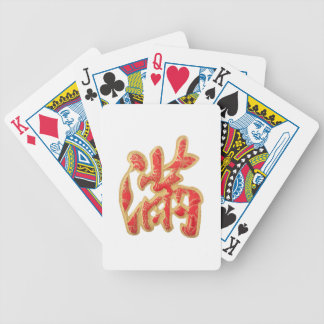 Chinese calligraphy decoration - Abundance Poker Deck