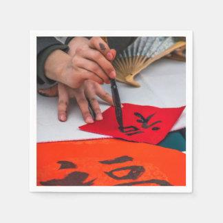 Chinese Calligraphy Paper Napkin