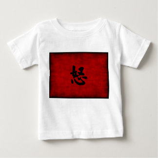 Chinese Calligraphy Symbol for Anger Baby T-Shirt