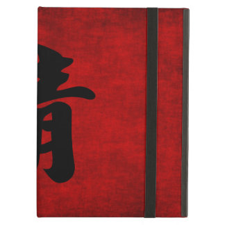 Chinese Calligraphy Symbol for Clarity in Red and iPad Air Covers