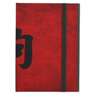 Chinese Calligraphy Symbol for Dog in Red iPad Air Cover