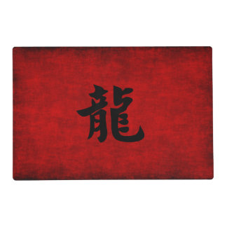 Chinese Calligraphy Symbol for Dragon in Red Laminated Place Mat