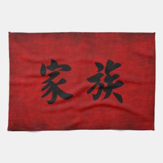 Chinese Calligraphy Symbol for Family in Red Kitchen Towel