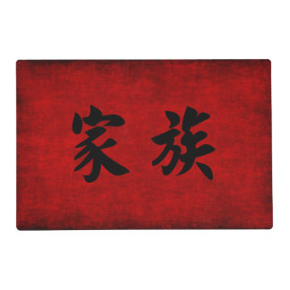 Chinese Calligraphy Symbol for Family in Red Laminated Place Mat