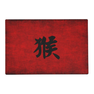 Chinese Calligraphy Symbol for Monkey in Red Laminated Place Mat