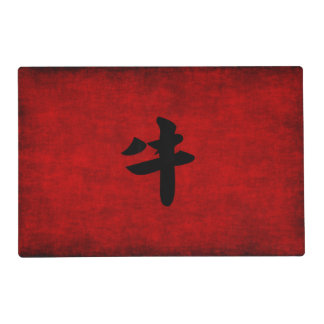 Chinese Calligraphy Symbol for Ox in Red and Black Laminated Place Mat