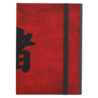 Chinese Calligraphy Symbol for Pig in Red iPad Air Covers