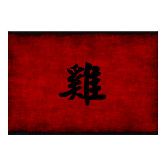 Chinese Calligraphy Symbol for Rooster in Red Poster