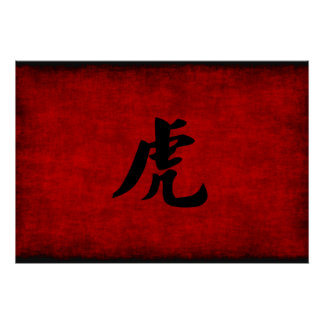 Chinese Calligraphy Symbol for Tiger in Red Poster
