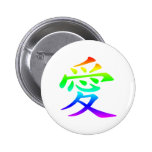 Chinese Character for Love Pin