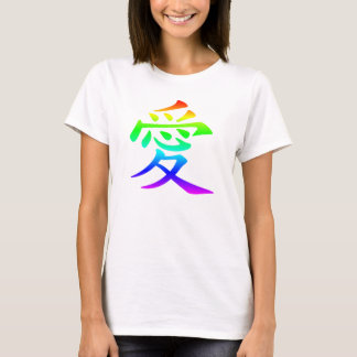 Chinese Character for Love T-Shirt