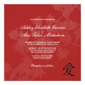 """Chinese Character for """"Love""""   Wedding Invitation 5.25"""" Square Invitation Card"""