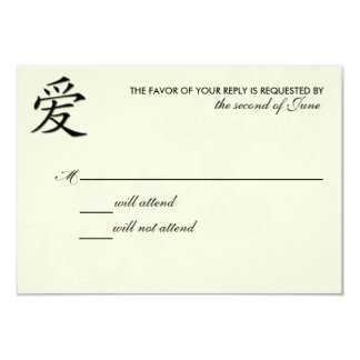 """Chinese Character for """"Love""""   Wedding RSVP 3.5x5 Paper Invitation Card"""