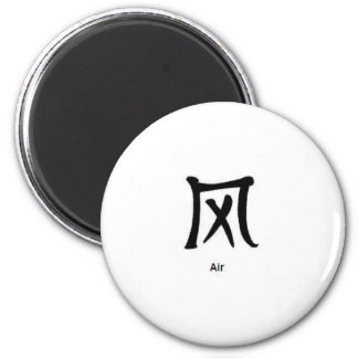 Chinese Character for the element Air 2 Inch Round Magnet