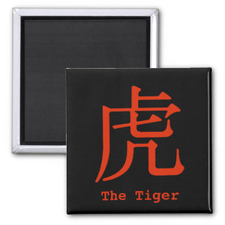 Chinese Character for Tiger Square Magnet