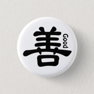 """Chinese character """"good"""" button"""