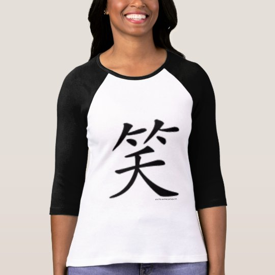 Chinese Character LAUGH T-Shirt
