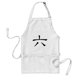 Chinese Character : liu, Meaning: six number Standard Apron