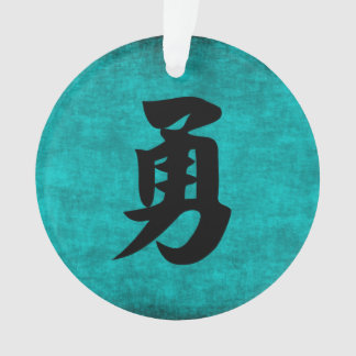 Chinese Character Painting for Courage in Blue