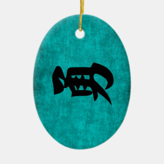 Chinese Character Painting for Courage in Blue Ceramic Oval Ornament