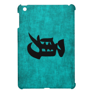 Chinese Character Painting for Courage in Blue iPad Mini Cases