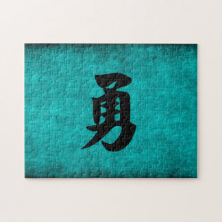 Chinese Character Painting for Courage in Blue Puzzles