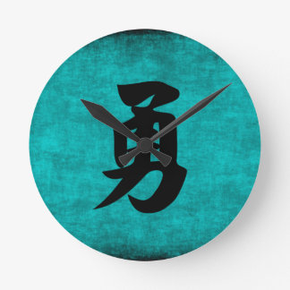 Chinese Character Painting for Courage in Blue Round Clock