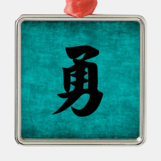 Chinese Character Painting for Courage in Blue Silver-Colored Square Ornament
