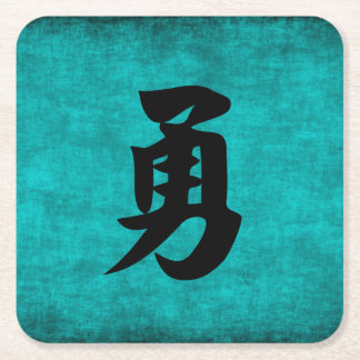 Chinese Character Painting for Courage in Blue Square Paper Coaster