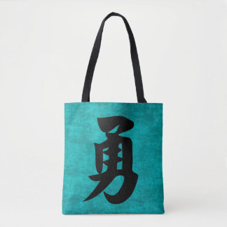Chinese Character Painting for Courage in Blue Tote Bag
