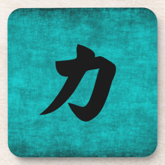 Chinese Character Painting for Strength in Blue Coaster