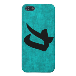 Chinese Character Painting for Strength in Blue Cover For iPhone 5/5S