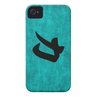 Chinese Character Painting for Strength in Blue iPhone 4 Cover