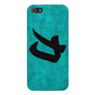 Chinese Character Painting for Strength in Blue iPhone 5 Cases