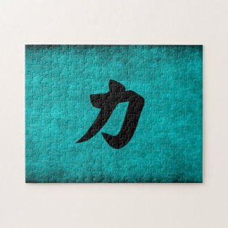 Chinese Character Painting for Strength in Blue Jigsaw Puzzle