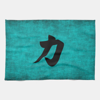 Chinese Character Painting for Strength in Blue Kitchen Towel