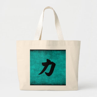Chinese Character Painting for Strength in Blue Large Tote Bag