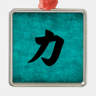 Chinese Character Painting for Strength in Blue Metal Ornament