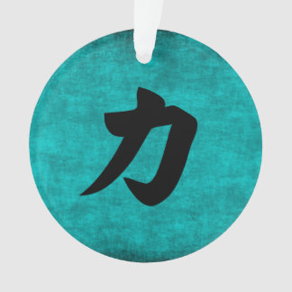 Chinese Character Painting for Strength in Blue Ornament