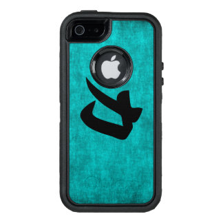 Chinese Character Painting for Strength in Blue OtterBox Defender iPhone Case