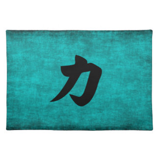 Chinese Character Painting for Strength in Blue Placemat