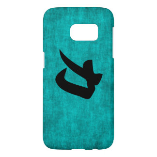 Chinese Character Painting for Strength in Blue Samsung Galaxy S7 Case