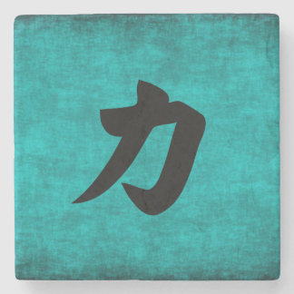 Chinese Character Painting for Strength in Blue Stone Coaster