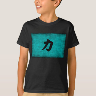 Chinese Character Painting for Strength in Blue T-Shirt
